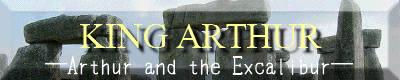 アーサー王伝説 アーサーと聖剣エクスカリバー